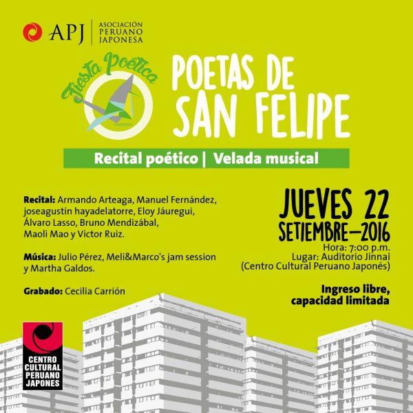 afiche-fiesta-poetica-2016